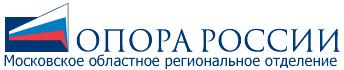 ОПОРА РОССИИ в Подмосковье
