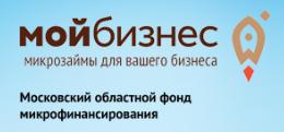 Московский областной фонд микрофинансирования субъектов МСП