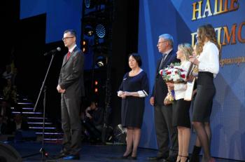 Социальная программа «ВМЕСТЕ», которая объединила химкинских предпринимателей, стала лауреатом премии «Наше Подмосковье»