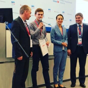 Подведены итоги Всероссийского Конкурса проектов в области социального предпринимательства «Лучший социальный проект года»