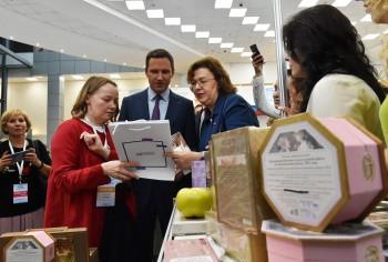 Всероссийский слет социальных предпринимателей: производство и сбыт