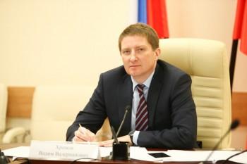 25 апреля Вадим Хромов проведет встречу с бизнесом