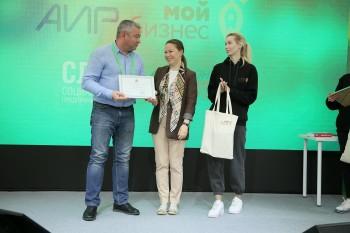 Министр инвестиций Подмосковья Екатерина Зиновьева наградила лучшие МСП региона