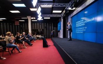 Более 240 самозанятых Подмосковья начали обучение на акселерационной бизнес-программе
