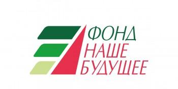 Предпринимателей Подмосковья приглашают принять участие в конкурсе на беспроцентные займы от Фонда региональных социальных программ